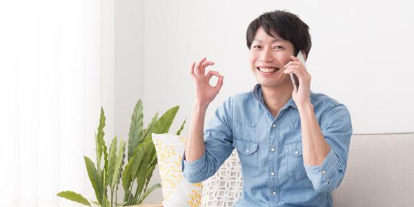 姫路イメージ女性