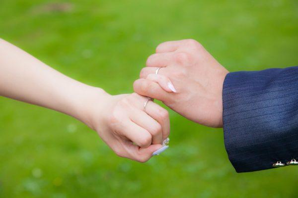 10万円OFF「一万円から始める婚活」